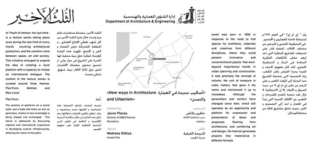 EME3 LECTURE IN KUWAIT | 28TH FEBRUARY 2013COMFERENCIA DE EME3 EN KUWAIT | 28 DE FEBRERO 2013