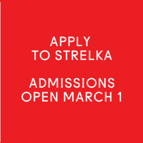 APPLY TO STRELKA