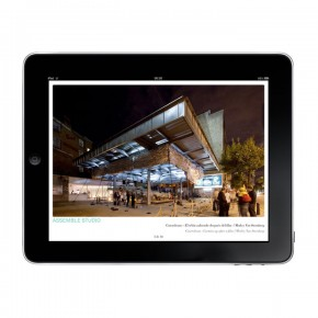 IPAD AND PDF VERSION OF EME3_2013′S CATALOG