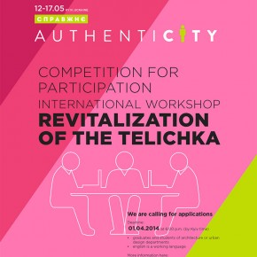 Workshop call : Revitalization of Telichka, 12 to 17 of May in Kyiv, Ukraine